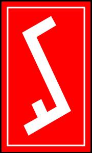 Znak Rodła